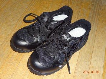 安全靴1.jpg