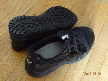 安全靴2.jpg